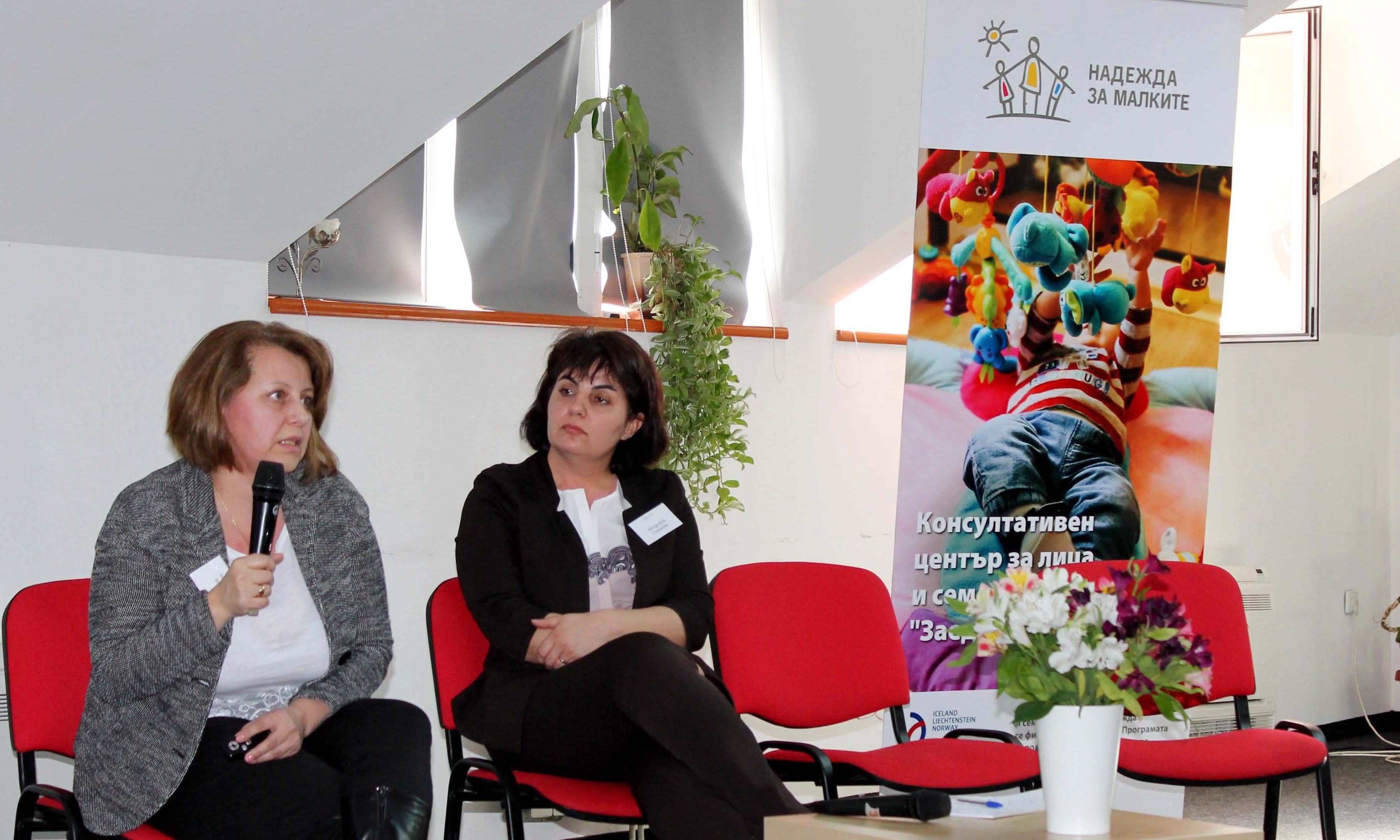 """Среща с над 50 колеги и съмишленици постави финал на Проект Консултативен център за лица и семейства """"Заедно с надежда"""""""