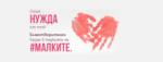 malkite-fb-banner-heart2-site-slider